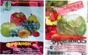 фуфанон для винограду