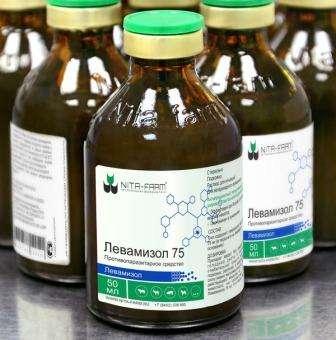 Левамізол 75 як ліки для курей: опис препарату, дозування, побічні дії, профілактика та лікування