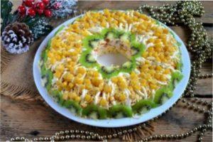 Салат на Новий Рік З куркою і ківі