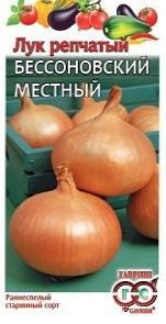 Бессоновский
