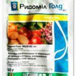 """Як застосовувати фунгіцид """"Ридоміл Голд"""" для захисту рослин від комплексу хвороб"""