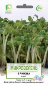 Як виростити мікрозелень в домашніх умовах.