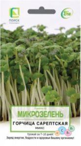 Як садити мікрозелень