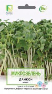 Як виростити мікрогрін (мікрозелень)