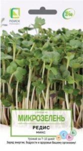 У чому саме полягає користь мікрозелені