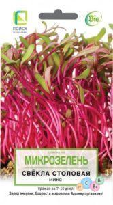 Мікрозелень: що це таке, користь та правила вирощування
