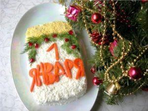 Новорічний салат «Календар» - фото.