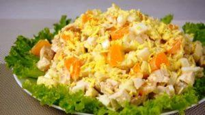 Смачний салат з мандаринами і куркою